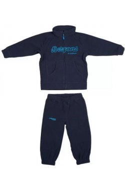 Bergans Костюм W18 Smadol Kids Set Navy/AthensBlue 6904